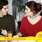 Aşk Laftan Anlamaz dizisinde Hayat'ın kırmızı kazağı 5in1Canpolat marka.