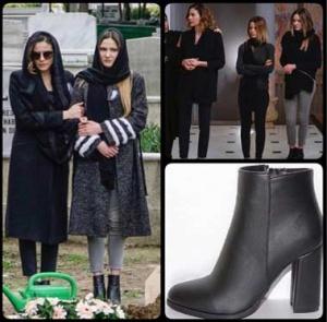 Paramparca-90-91-Bölüm-Dizi-Kıyafetleri-Hazalın-Giydiği-Siyah-çizmeler--Shoes-House-Markadır