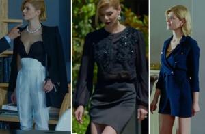 Dolunay 5. Bölüm Demet Kıyafetleri markaları araştırılıyor.