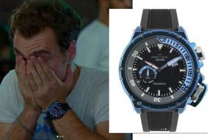 Dolunay 12. bölüm kıyafetleri arasında Deniz'in taktığı saat Nacar marka.