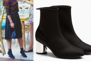 Dolunay dizisinin son bölümünde, Nazlı siyah metalik topuklu botları Bershkamarkadır