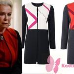 İstanbullu Gelin İpek Bilgin Esma kıyafetleri Esma'nın giydiği kırmızı siyah uzun hırkası ve içine giydiği kırmızı siyah elbisesi markası Triko Mısırlı